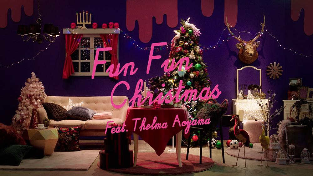 francfranc presents fun fun christmas feat 青山テルマ works